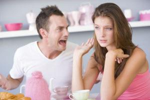 Как правильно выяснять отношения