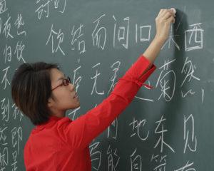 Репетитор китайского для детей
